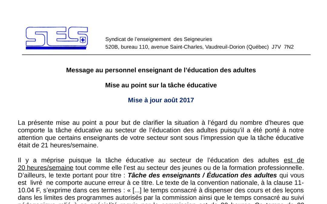 Mise au point sur la tâche éducative: août 2017 (EDA)