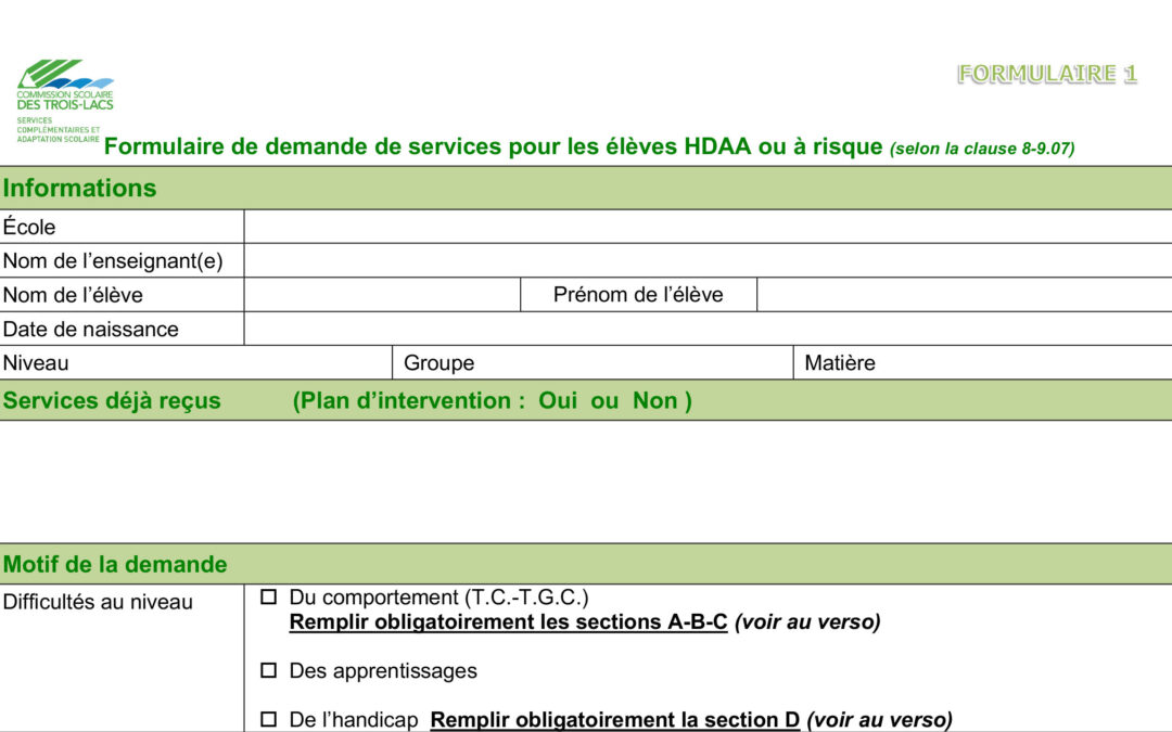 Formulaire de demande de services