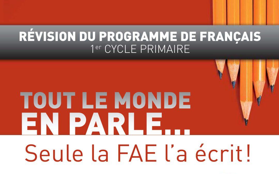 Révision du programme de français