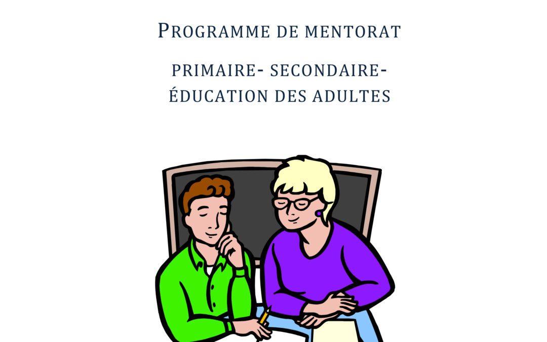 Programme de mentorat CSTL/SES 2019-2020