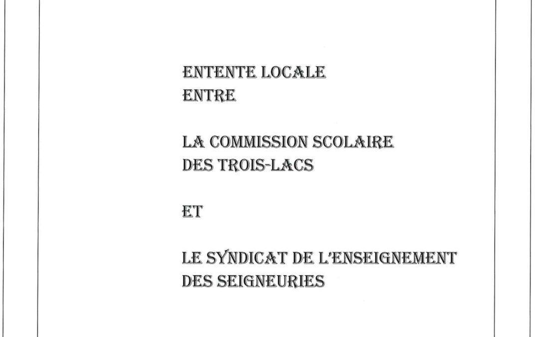 L'Entente locale
